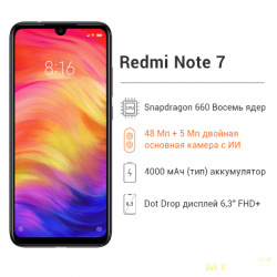 redmi note 7 vs redmi note 6 pro: отличия, сравнение телефонов