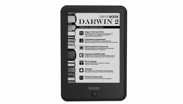 Рейтинги и обзоры электронных книг для чтения