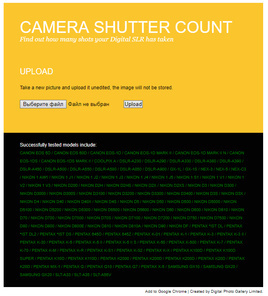Что такое пробег в фотоаппарате, как узнать? Ресурс затвора
