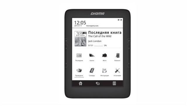 Рейтинг лучших электронных книг с подсветкой и e-ink экраном