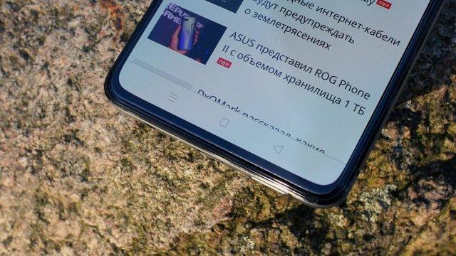 Обзор realme x2 pro – 90 Гц экран, ТОПовое железо и камеры