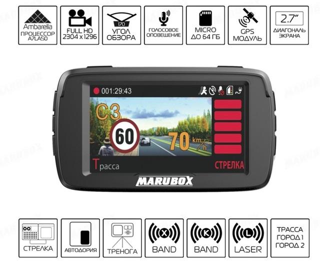 Дешевые и хорошие видеорегистраторы для автомобиля: рейтинг, ТОП 10, обзор моделей